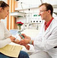Онкологическая клиника Бад-Триссль